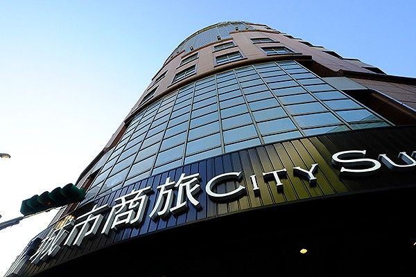 台北 城市商旅【南東館】_環境_環境