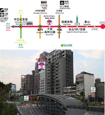 台北 麗都唯客樂飯店_入口_入口
