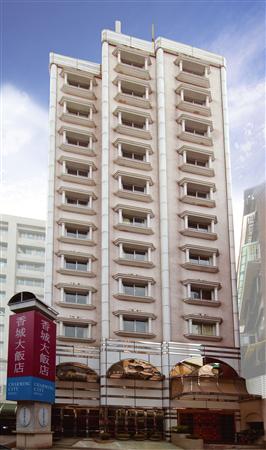 台北 香城大飯店【信義店】_酒店外觀_酒店外觀