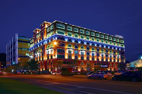 台北 和璞飯店_酒店外觀_酒店外觀