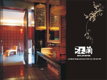 台北 沐蘭精品旅館【台北館】_酒店內部_酒店內部