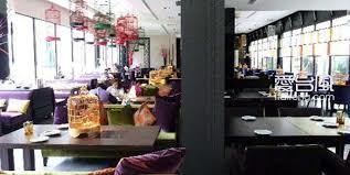 台北 晶璽商旅_餐廳_餐廳