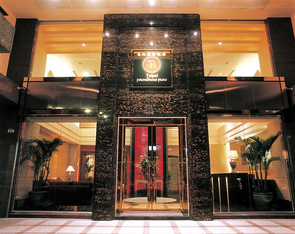 台北國際飯店_入口_入口