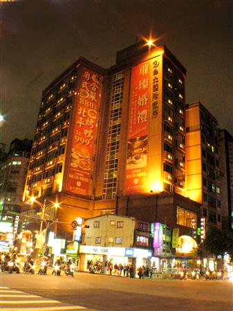 台北國際飯店_酒店外觀_酒店外觀