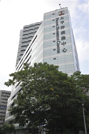 台北太平洋商旅_酒店外觀_酒店外觀