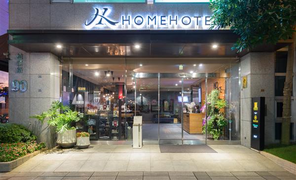 台北 Home Hotel_入口_入口