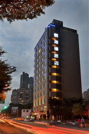新北淡水 觀海樓旅店_酒店外觀_酒店外觀