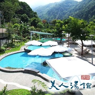 新竹錦屏美人湯館_游泳池_游泳池