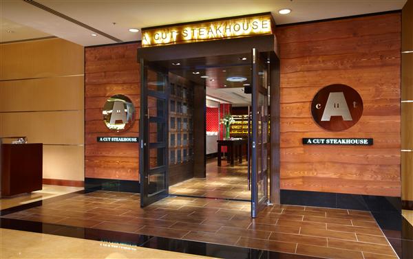 新竹 國賓大飯店_餐廳_A Cut牛排館