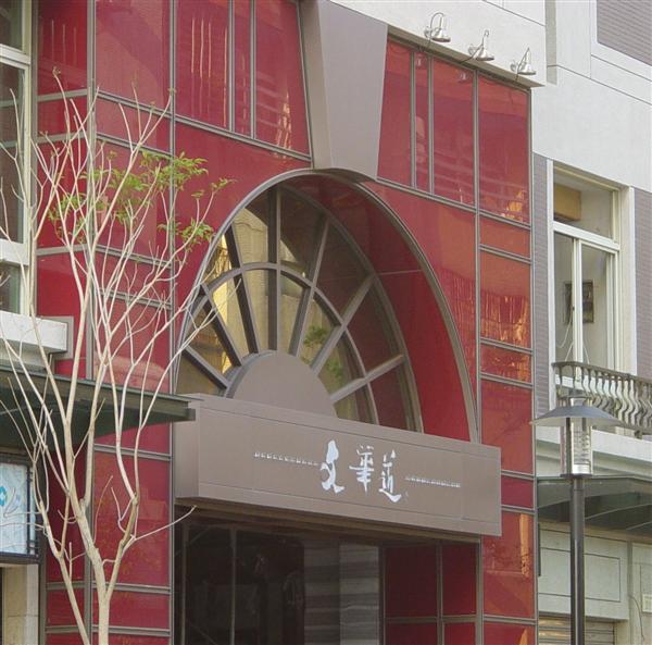 台中 文華道會館(逢甲夜市)_酒店外觀_酒店外觀