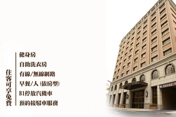 台中富信大飯店_環境_環境