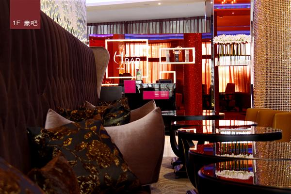 台中 福華大飯店_酒吧/高級酒吧_酒吧/高級酒吧