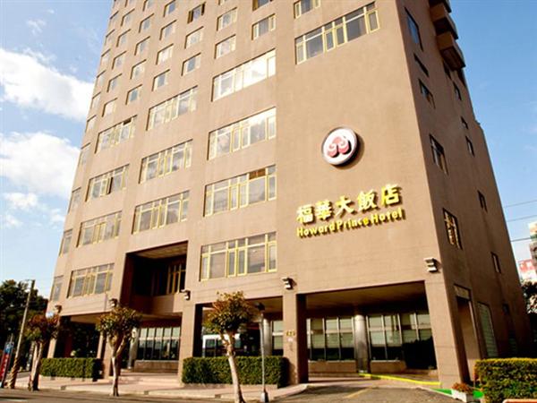 台中 福華大飯店_酒店外觀_酒店外觀