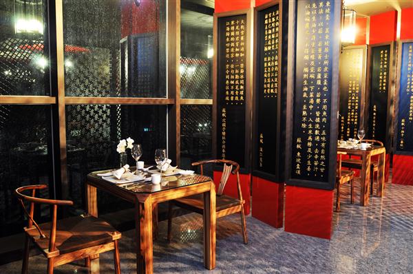 南投日月潭 日月行館國際觀光溫泉酒店_餐廳_餐廳