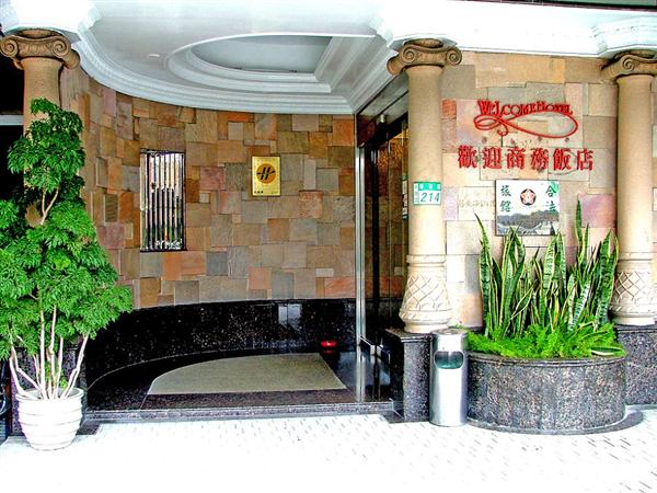 台南 歡迎商務飯店_入口_入口