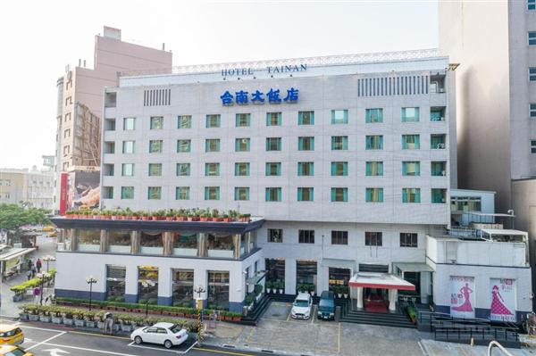 台南大飯店_酒店外觀_酒店外觀