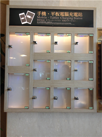 台南 台糖長榮酒店_酒店內部_手機,平板電腦充電站