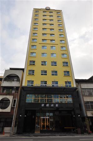 高雄康橋商旅【光榮碼頭館】_酒店外觀_酒店外觀