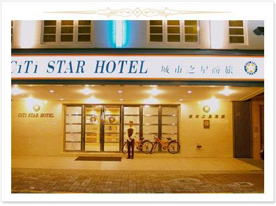 高雄康橋商旅城市之星【漢神館】_酒店外觀_酒店外觀