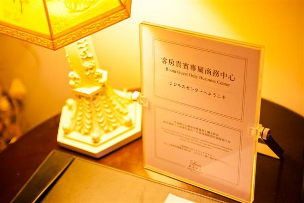 高雄麗景酒店_客房_客房