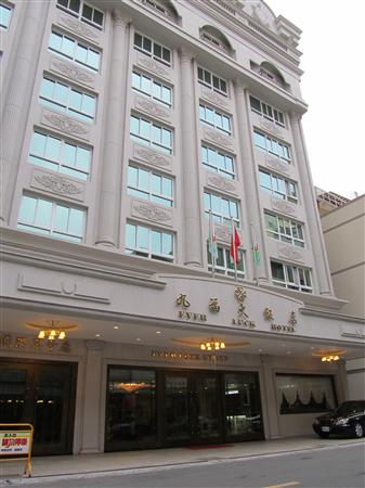 高雄九福大飯店_酒店外觀_酒店外觀