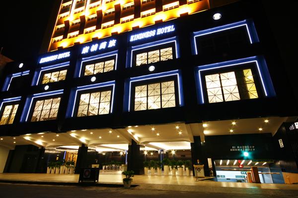 高雄 康橋大飯店【七賢館】_酒店外觀_酒店外觀