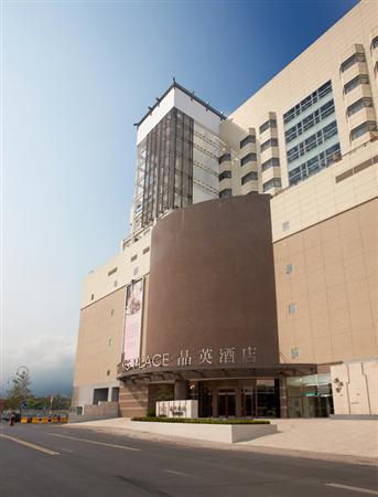 宜蘭 蘭城晶英酒店_酒店外觀_蘭城晶英外觀