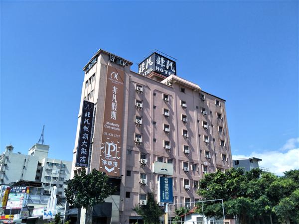 花蓮 非凡假期大飯店_酒店外觀_酒店外觀