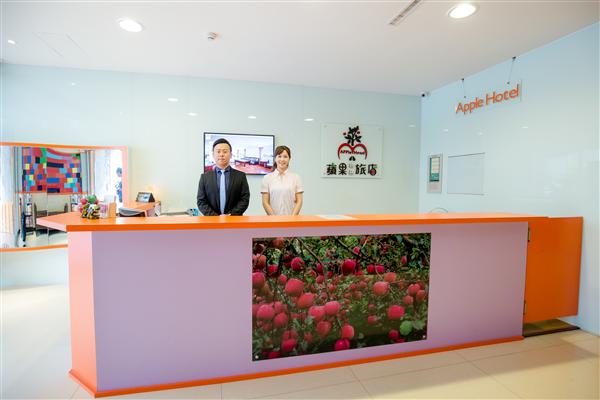 台東蘋果商務旅店_接待處_接待處