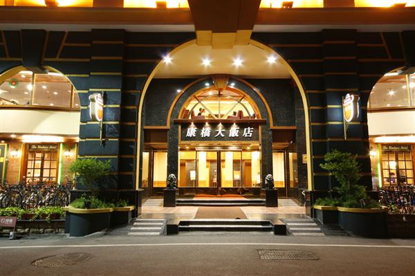 台東 康橋大飯店【台東館】_入口_入口