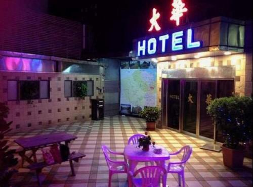 基隆大華商旅_酒店外觀_酒店外觀