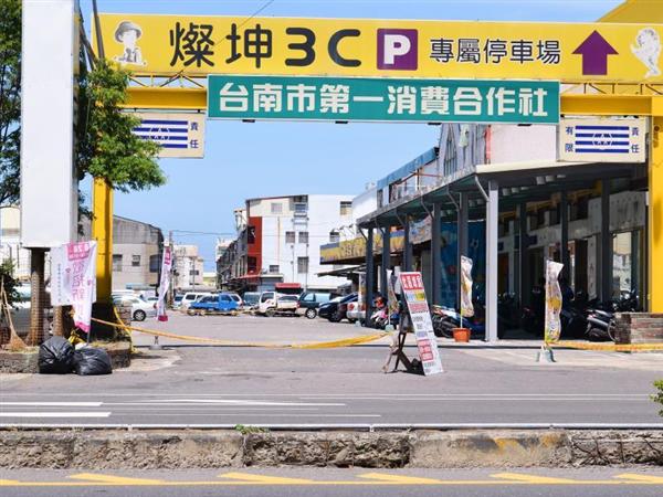 台南 樺谷大飯店_環境_停車場位置