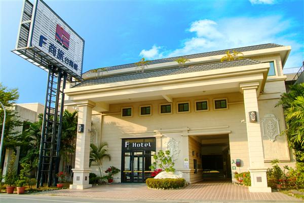 台南 F HOTEL 【台南館】_酒店外觀_酒店外觀