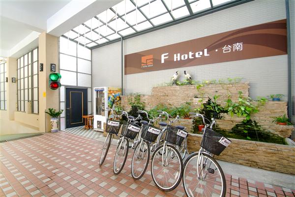 台南 F HOTEL 【台南館】_娛樂設施_娛樂設施