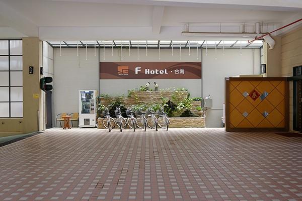 台南 F HOTEL 【台南館】_環境_環境