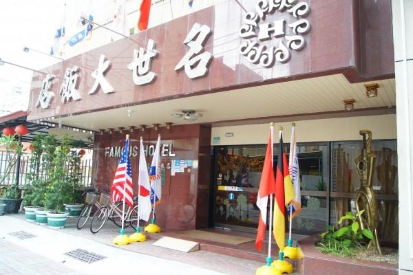 台南 名世大飯店_環境_環境