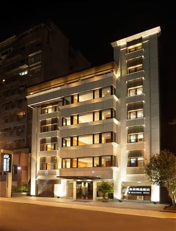 台北昰美精品飯店 _酒店外觀_酒店外觀