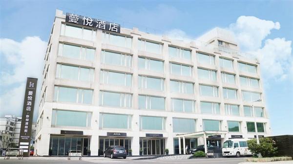 薆悅酒店野柳渡假館(原野柳泊逸)_酒店外觀_酒店外觀