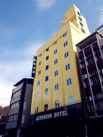 康橋商旅-台南赤崁樓館_酒店外觀_酒店外觀