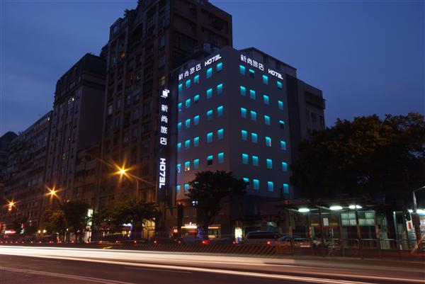 台北新尚旅店_酒店外觀_酒店外觀