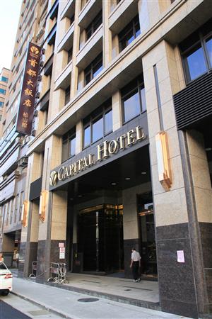 台北 首都大飯店【松山館】_酒店外觀_酒店外觀