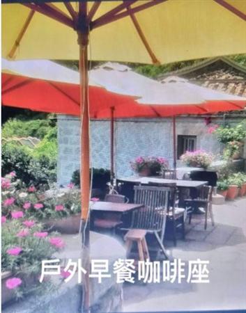 馬祖北竿 芹壁地中海民宿_景觀_戶外早餐咖啡座