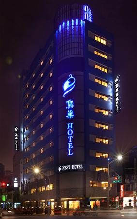 高雄 鳥巢旅館【七賢館】_酒店外觀_酒店外觀