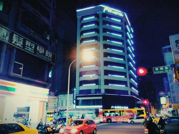 台中 福爾摩沙酒店_酒店外觀_酒店外觀