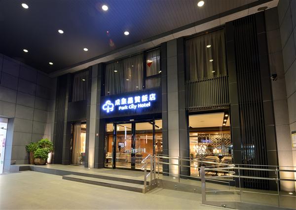 花蓮 成旅晶贊飯店 花蓮假期_酒店外觀_酒店外觀
