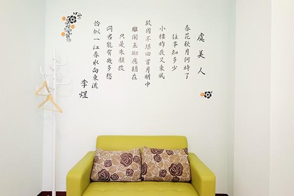 上海時光民宿_客房_客房