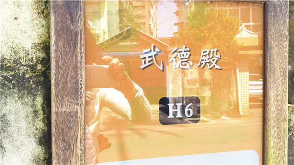 桃園 奧斯國際青年旅店【桃園航空店】_環境_環境