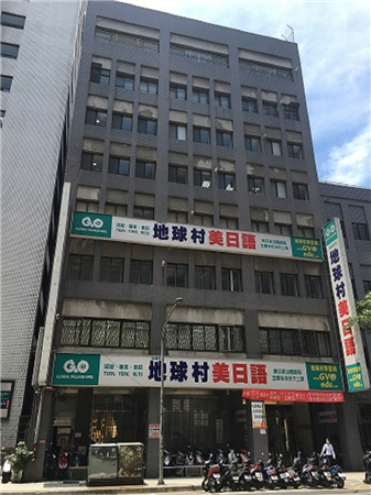 桃園 奧斯國際青年旅店【桃園航空店】_入口_入口