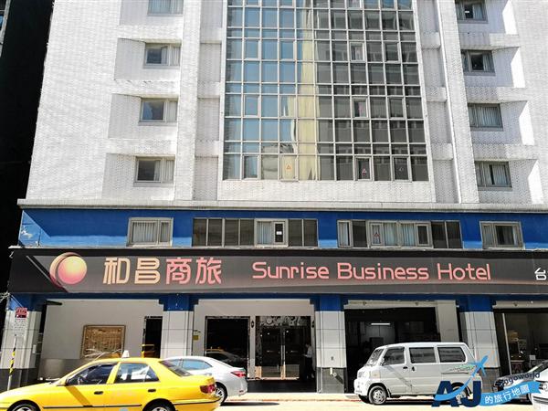 和昌商旅站前館_酒店外觀_酒店外觀