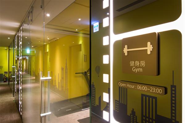 台北 洛碁中華大飯店_商務中心_商務中心